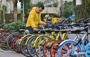 共享单车背后的灰色产业链