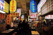 台湾是如何错失移动互联网的