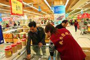 超市出路不是浓缩版大卖场