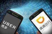 滴滴收购优步中国:仍难垄断
