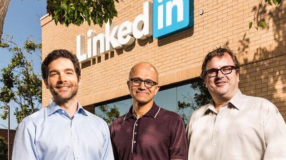 微软收购领英:生产力是重点,社交是顺带