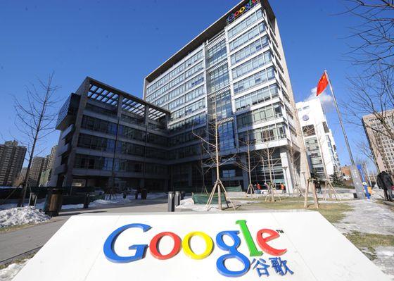 谷歌低头重返中国,能为当年任性买单否?