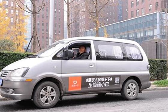 滴滴未来的商业闭环:力保短途需求,对抗共享单车?