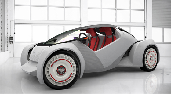 3D打印汽车,梦想还是现实?