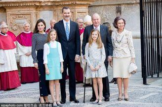 西班牙王室举行复活节弥撒活动
