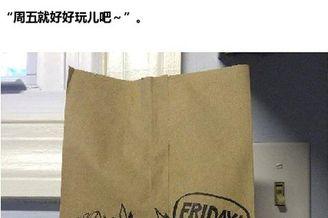 专职老爹为女儿划420个午餐袋